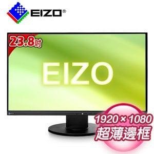 EIZO 藝卓 FlexScan EV2450 23.8吋 薄邊框寬螢幕