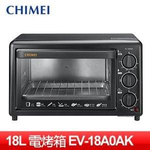 CHIMEI 奇美 18公升機械式電烤箱 (EV-18A0AK)