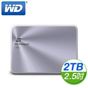 WD 威騰 My Passport Ultra 2TB 2.5吋 USB3.0 金屬版外接式硬碟《銀》