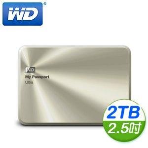 WD 威騰 My Passport Ultra 2TB 2.5吋 USB3.0 金屬版外接式硬碟《金》