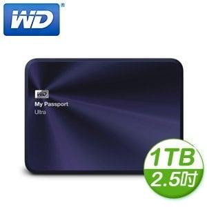 WD 威騰 My Passport Ultra 1TB 2.5吋 USB3.0 金屬版外接式硬碟《藍》