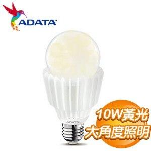 ADATA 威剛 E27 10W黃光850流明 廣角發光 LED燈泡
