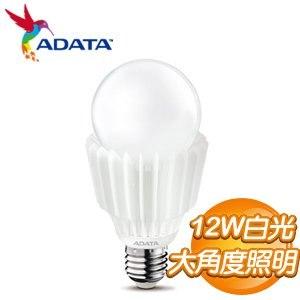 ADATA 威剛 E27 12W白光1080流明 廣角發光 LED燈泡
