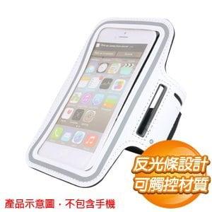EQ iphone 6 plus 運動臂包《白》