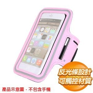 EQ iphone 6 plus 運動臂包《粉紅》