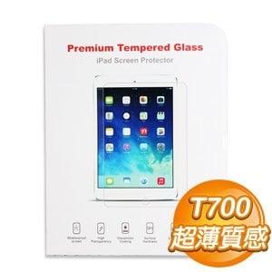 EQ 三星 TabS 8.4 T700 防爆鋼化玻璃保護貼