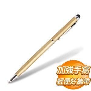 EQ 二合一觸控筆/原子筆《金》
