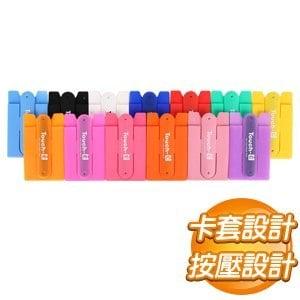 EQ 二合一名片夾手機支架《顏色隨機》