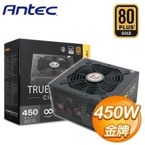 Antec 安鈦克 TruePower TP-450C 450W金牌80+ 電源供應器