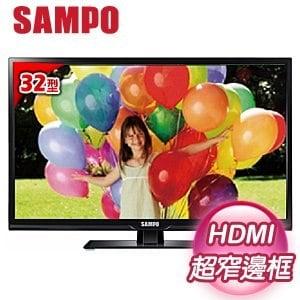 SAMPO 聲寶 32吋 LED液晶顯示器 (EM-32BT15D)