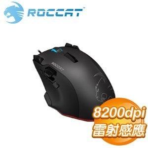 ROCCAT Tyon 雷射電競滑鼠《黑》