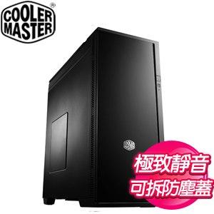 Cooler Master 酷碼【Silencio 652S】ATX電腦機殼《黑》