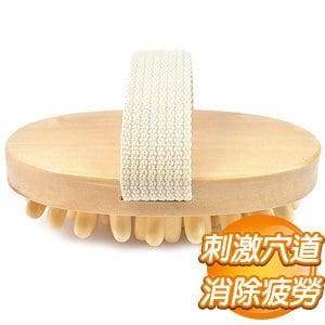 木製拍打按摩器