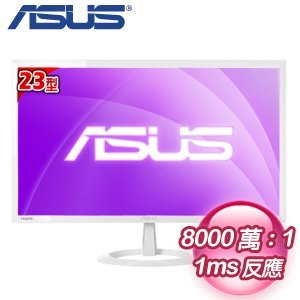 ASUS 華碩 VX238H-W 23型 Full HD_HDMI 高對比 LED液晶螢幕