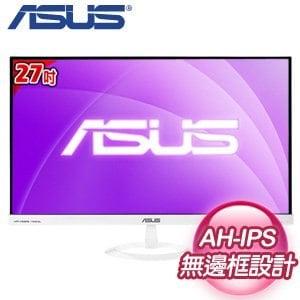 ASUS 華碩 VX279H-W 27吋LED寬螢幕《白》