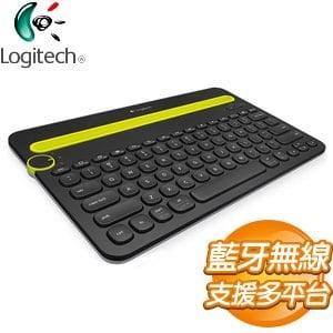 Logitech 羅技 k480 多 藍芽鍵盤~黑~