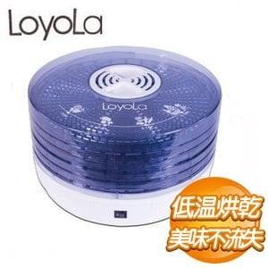 LoyoLa 蔬果烘乾機《藍光灰》HL-1010DA