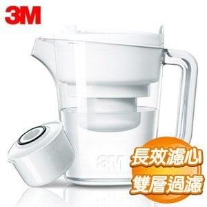 3M 即淨長效濾水壺 WP3000《白》(1壺+1濾心)