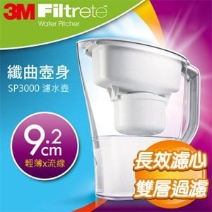 3M 即淨長效纖曲濾水壺 SP3000《白》(1壺+1濾心)