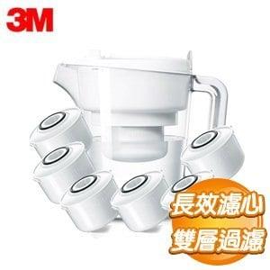 3M 即淨長效濾水壺 WP3000《白》(1壺+6濾心)