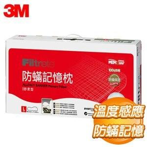 3M Filtrete 防蹣記憶枕心-舒柔型 (L)