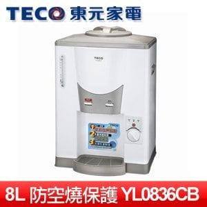 TECO 東元 8公升開飲機 (YL0836CB)