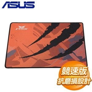 ASUS 華碩 Strix Glide Speed 梟鷹電競鼠墊