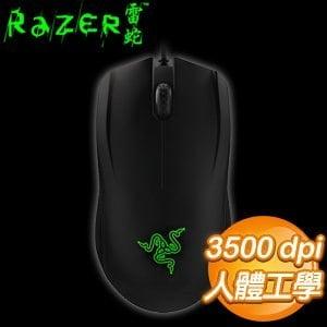Razer 雷蛇 2014 地獄狂蛇 遊戲滑鼠