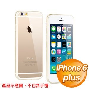EQ iPhone 6 Plus 半透明相機防刮保護套《白》
