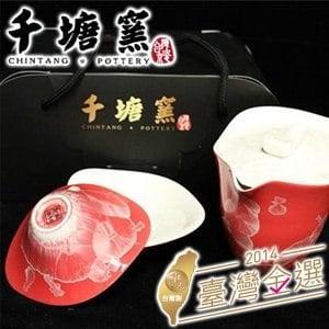 【微笑MIT】千塘窯/台灣京瓷-海芋茶具 1壺2杯(紅)