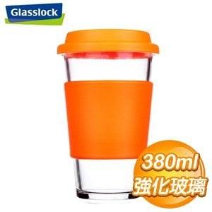 【Glasslock】380ml馬卡龍耐熱強化玻璃環保隨手杯《甜橙橘》RC107-1