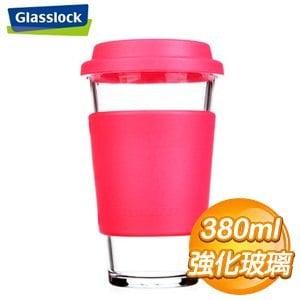 【Glasslock】380ml馬卡龍耐熱強化玻璃環保隨手杯《蜜桃粉》RC107-1
