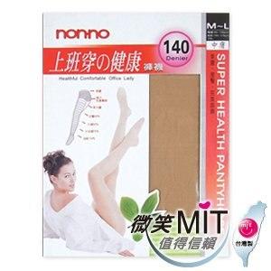 【微笑MIT】non-no/台灣儂儂-140丹上班族健康褲襪 5836(6雙/中膚)