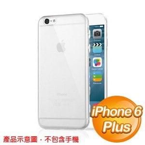 EQ iPhone 6 Plus TPU超薄手機保護套《白》