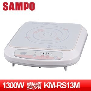 SAMPO 聲寶 變頻電磁爐 (KM-RS13M)