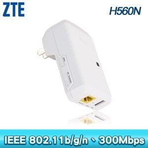 ZTE H560N 300Mb迷你無線路由器/中繼器