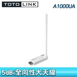 TOTOLINK A1000UA USB無線網卡