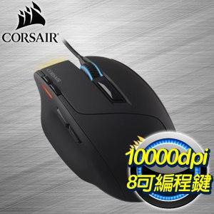 Corsair 海盜船 Sabre RGB 光學電競滑鼠