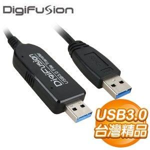 伽利略 CBL-307 USB3.0 跨系統對傳線 1.8M 對傳線