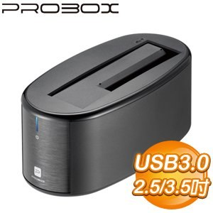PROBOX USB 3.0 單槽2.5/3.5吋 SATA 硬碟擴充座