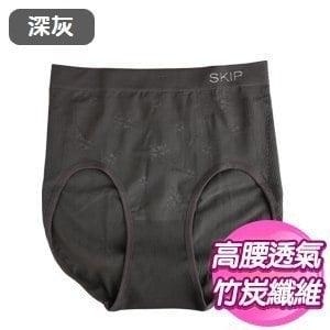 【SKIP四季織】90%竹炭女款三角高腰內褲(深灰/F)
