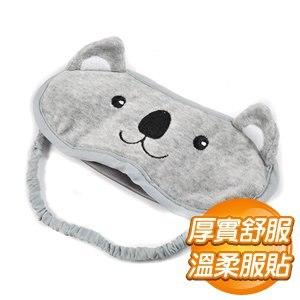 【Mocodo】動物造型眼罩-灰色無尾熊