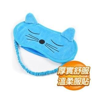 【Mocodo】動物造型眼罩-藍色貓咪