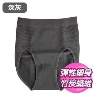 【SKIP四季織】75%竹炭塑身三角褲(深灰)(M/L/XL)