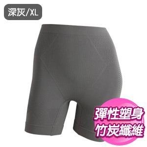 【SKIP四季織】75%竹炭塑身四角褲(深灰/XL)