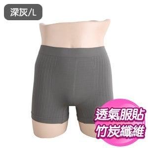 【SKIP四季織】90%竹炭男款四角無痕內褲(深灰/L)