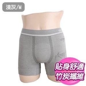 【SKIP四季織】竹炭銀纖維男款四角褲(淺灰)(M/L/XL)