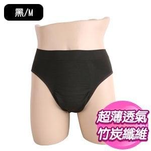 【SKIP四季織】90%竹炭男款三角內褲(黑/M)