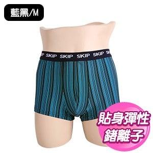 【SKIP四季織】鍺離子男款四角褲(藍黑)(M/L/XL/3XL)