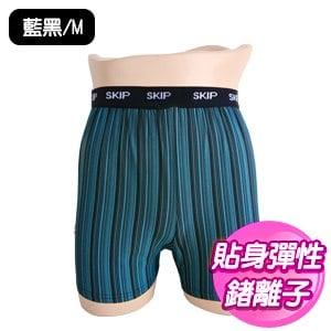 【SKIP四季織】鍺離子男款四角褲加長版(藍黑)(M/L/XL/3XL)